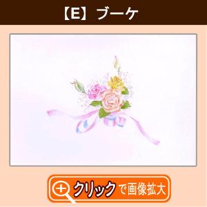 【F】婚礼用結切