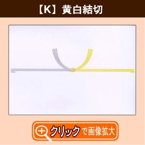 【L】蓮(関西)