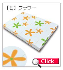 各種お祝いや内祝い、プレゼントに最適な包装紙 フラワー
